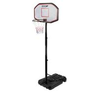 Мобильная баскетбольная стойка EVO JUMP CDB-001, фото 1
