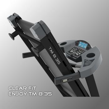 Беговая дорожка CLEAR FIT ENJOY TM 8.35 HRC, фото 10